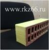 Кирпич лицевой глазурованный М150 ГОСТ 530-2007 Желтый отгружен в город Сургут
